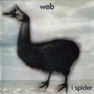 I Spider 妖獣