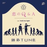 恋のQ&A (7インチアナログレコード)