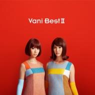 Vani BestII (+Blu-ray)