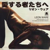Wanna Be Where You Are / Instant Love with Minnie Riperton (7インチアナログレコード)