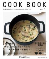 Francfranc Cook Book winter