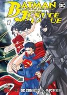 バットマン アンド ジャスティスリーグ 1 チャンピオンredコミックス