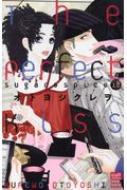 Perfect Kiss Sugar & Spice 18 カルトコミックス / Sweetselection