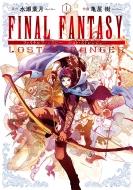 FINAL FANTASY LOST STRANGER 1 ガンガンコミックススーパー