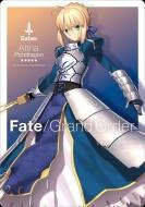 Fate / Grand Order マウスパッド セイバー / アルトリア・ペンドラゴン