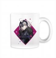 Fate / Grand Order マグカップ アヴェンジャー / ジャンヌ・ダルク(オルタ)