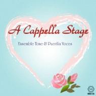 アカペラ ステージ女声合唱のための『アカペラ ステージ〜スタジオジブリの音楽より〜』女声アカペラコーラス: 『ひこうき雲 卒業写真』