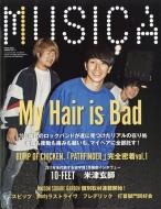 MUSICA (ムジカ)2017年 11月号