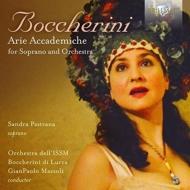 Arie Accademiche: Pastrana(S)Mazzoli / Lucca Boccherini Musicali O Pastrana(Vc)