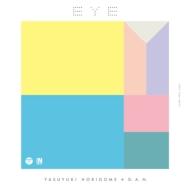 EYE (7インチアナログレコード)