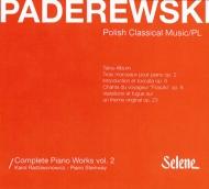 ピアノ作品全集 第2集 カロル・ラジウォノヴィチ