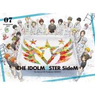 アイドルマスター SideM 7【完全生産限定版】