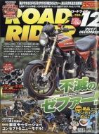 ROAD RIDER (ロードライダー)2017年 12月号