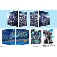 機動戦士ガンダム00 10th Anniversary COMPLETE BOX【初回限定生産】