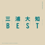 BEST (2CD+DVD)