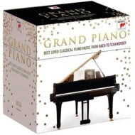 Grand Piano -Best Loved Classical Piano Music (25CD)