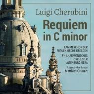 レクィエム ハ短調、ハイドンの葬儀のための歌 マティアス・グリュネルト&ドレスデン聖母教会室内合唱団、アルテンブルク=ゲラ・フィル