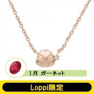 【Loppi限定】 ピンクゴールドネックレス誕生石 1月 ガーネット