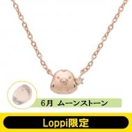 【Loppi限定】 ピンクゴールドネックレス誕生石 6月 ムーンストーン
