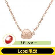 【Loppi限定】 ピンクゴールドネックレス誕生石 7月 ルビー