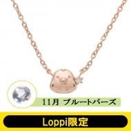 【Loppi限定】 ピンクゴールドネックレス誕生石 11月 ブルートパーズ