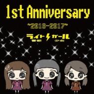 1st Anniversary 〜2016-2017〜