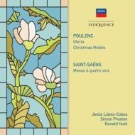 プーランク:グローリア(ヘスス・ロペス=コボス&スイス・ロマンド管)、サン=サーンス:4声のミサ曲(ドナルド・ハント&ウースター大聖堂合唱団)、他