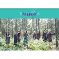 3rd Mini Album Repackage: Present 【Good Morning Ver.】