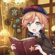 [bungou To Alchemist]roudoku Cd 3.[miyazawa Kenji]