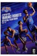 CYBERDYNE IBARAKI ROBOTS OFFICIAL YEAR BOOK 2017-18