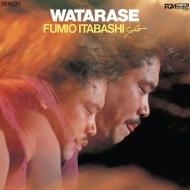 WATARASE 【生産限定1000枚】(アナログレコード)