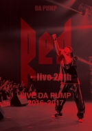 "LIVE DA PUMP 2016-2017 ""RED ~live 20th~"