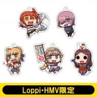 Fate / Grand Order ストラップ5種セット【Loppi・HMV限定】