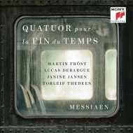 世の終わりのための四重奏曲 マルティン・フレスト、ジャニーヌ・ヤンセン、トーレイヴ・テデーン、リュカ・ドゥバルグ