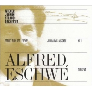 アニヴァーサリー・エディション Vol.1〜人生を楽しめ! アルフレート・エシュヴェ&ウィーン・ヨハン・シュトラウス管弦楽団