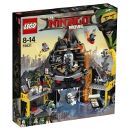 LEGO 70631 ニンジャゴー ガーマドンの火山基地