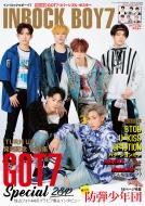IN ROCK BOY 7 INROCK (インロック)2017年 12月号増刊
