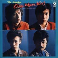 One More Kiss 【完全限定盤】(7インチシングルレコード)