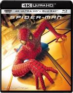 スパイダーマン 4k Ultra Hd & ブルーレイ