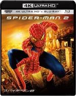 スパイダーマン2 4k Ultra Hd & ブルーレイ