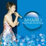 AMAIRO