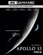 アポロ13 [4K ULTRA HD +Blu-rayセット]