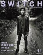 SWITCH Vol.35 No.11 襲名前夜——松本金太郎