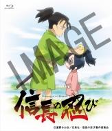 TVアニメ『信長の忍び』Blu-ray BOX<第1期>
