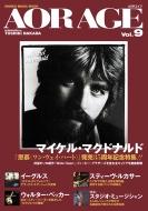 AOR AGE Vol.9 シンコーミュージックムック