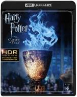 ハリー・ポッターと炎のゴブレット <4K ULTRA HD&ブルーレイセット>(3枚組)