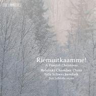 『祝え喜べ!〜フィンランドのクリスマス』 ヘルシンキ室内合唱団