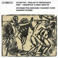 ペルト:マニフィカト、『主よ、今こそあなたは』、シュニトケ:悔悛の詩篇 カスパルス・プトニンシュ&エストニア・フィルハーモニック室内合唱団