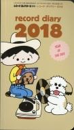 record diary 2018 レコードコレクターズ増刊