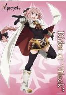 Fate / Apocrypha クリアポスター 黒のライダー